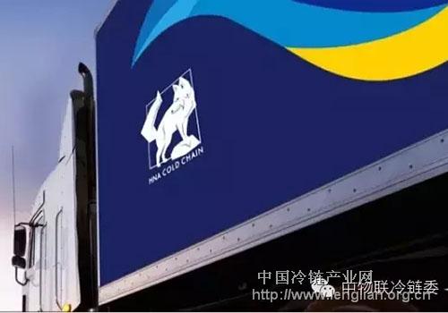 海航冷链净利润翻170倍!-中国冷链产业网