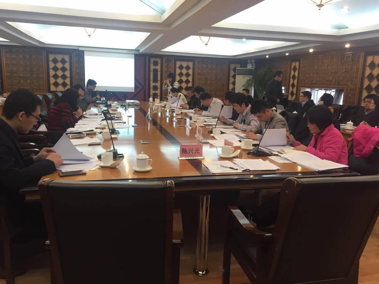 中物联冷链委参加2017年物流标准立项专家评审会