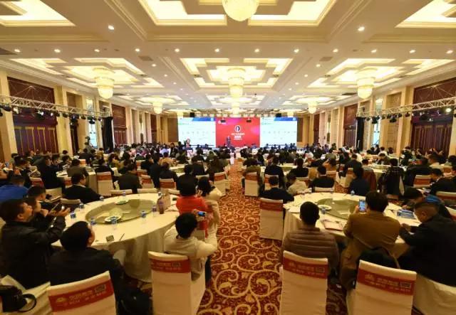 2017第六届中国餐饮供应链峰会在武汉召开