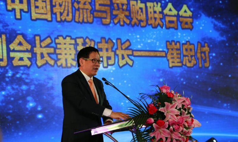崔忠付出席镇江恒伟供应链20周年庆典