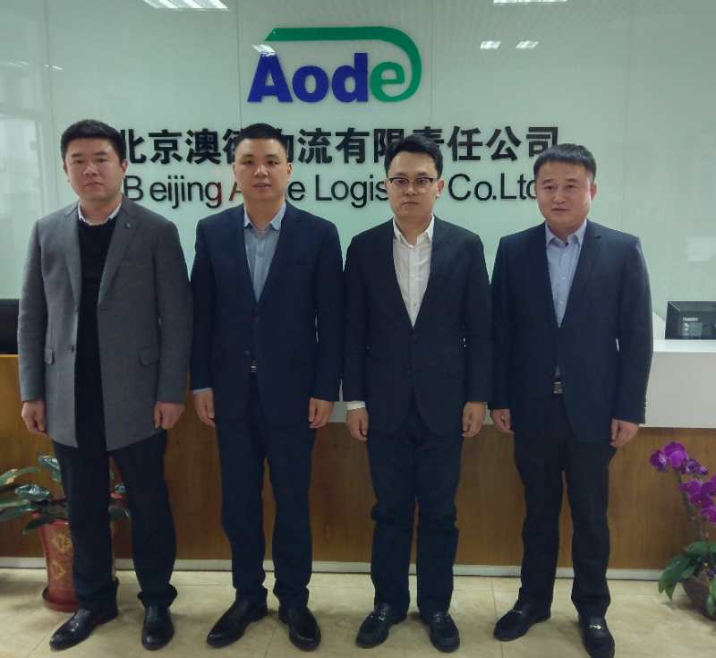 中物联冷链委赴北京澳德物流进行调研