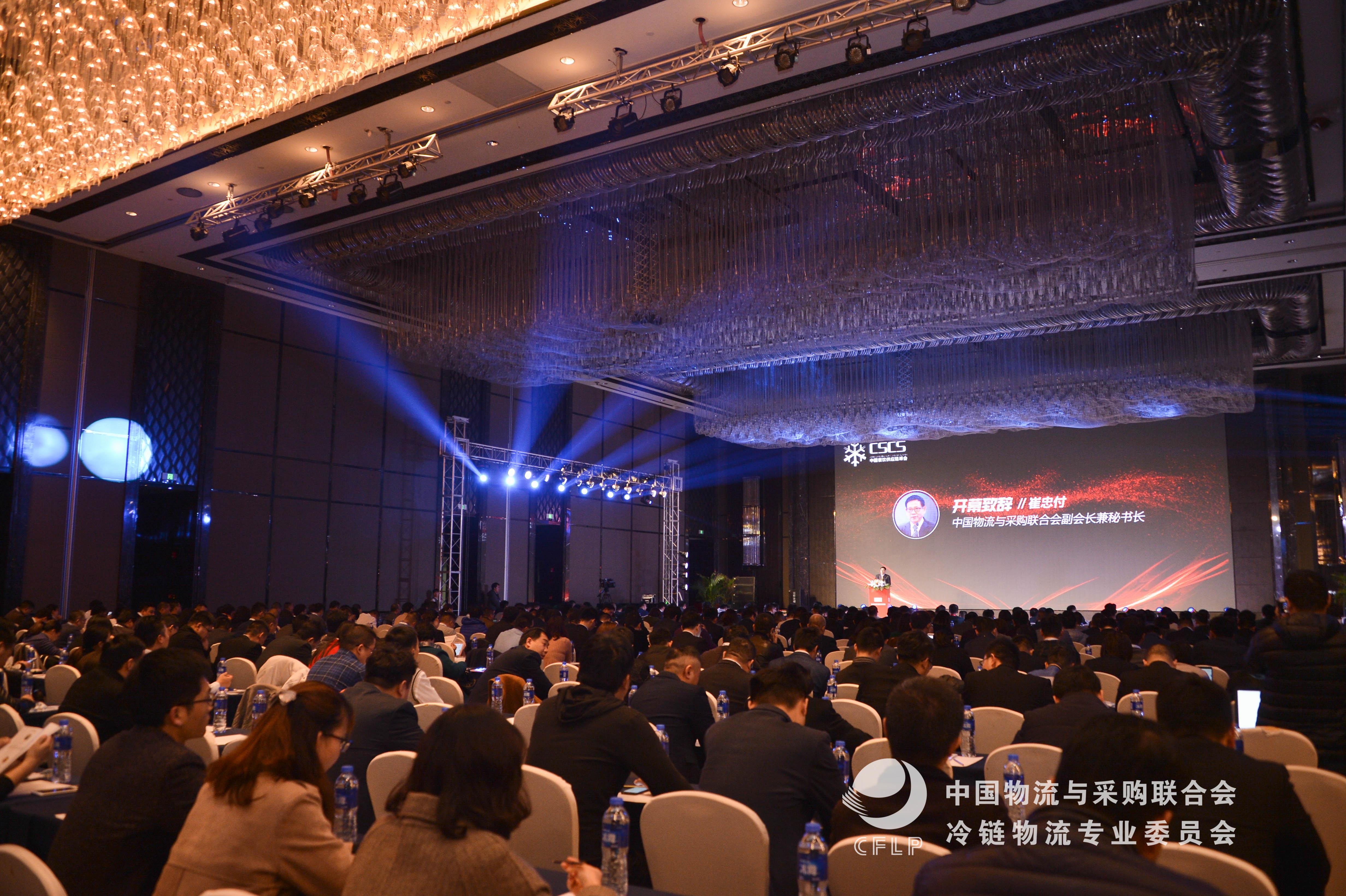 第七届中国餐饮供应链峰会第一天精彩回顾