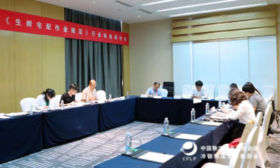 《生鲜宅配作业规范》行业标准研讨会在南昌召开