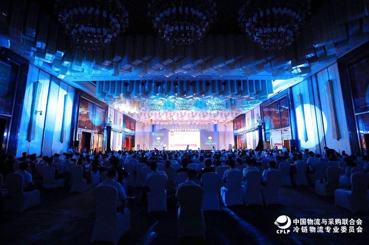 第六届中国生鲜农产品供应链峰会在南昌召开