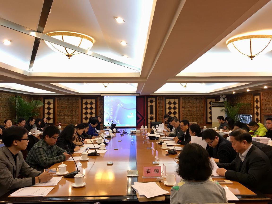 中物联冷链委参加2018年物流标准立项专家评审会